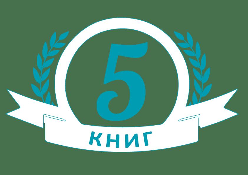 5knig.com